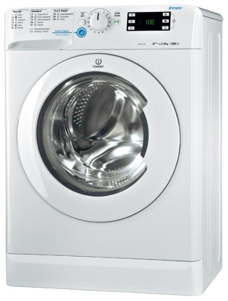 Ремонт стиральных машин Индезит на дому