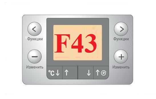 Ошибка f43 стиральной машины Бош - что значит, как исправить