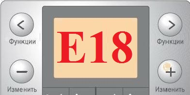 Ошибка Е18 стиральной машины Сименс - что означает и как устранить