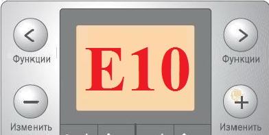 Ошибка е10 стиральной машины Электролюкс: значение и устранение