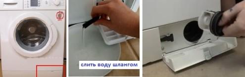 При ошибке F18 стиральная Сименс не сливает воду