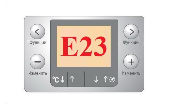 Ошибка Е23 стиральной машины Siemens